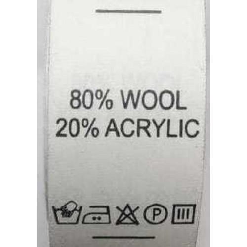 Составник   80%Wool 20%Acrylic  (1400шт)