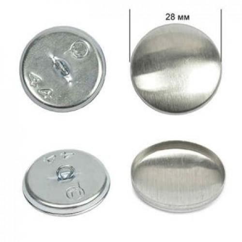 Заготовки для пуговиц  №44 (28мм)   «Mikron»   (250шт)  Стальная ножка
