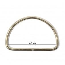 Полукольцо    40мм    (200шт) никель