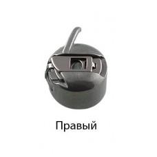 Челнок для БШМ (правый)