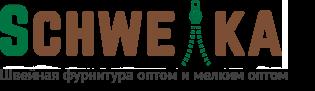 Интернет-магазин Schweika.ru